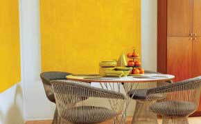 For Example, As A Cushion Cover Against A Navy Sofa Or A Yellow Armchair  Against Monochromatic Interiors.